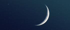 Mlaj ali mlada Luna v Teht...